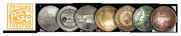 Ленточная пилорама: наши медали